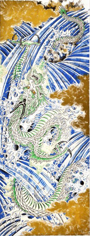 """Sea Dragon"""