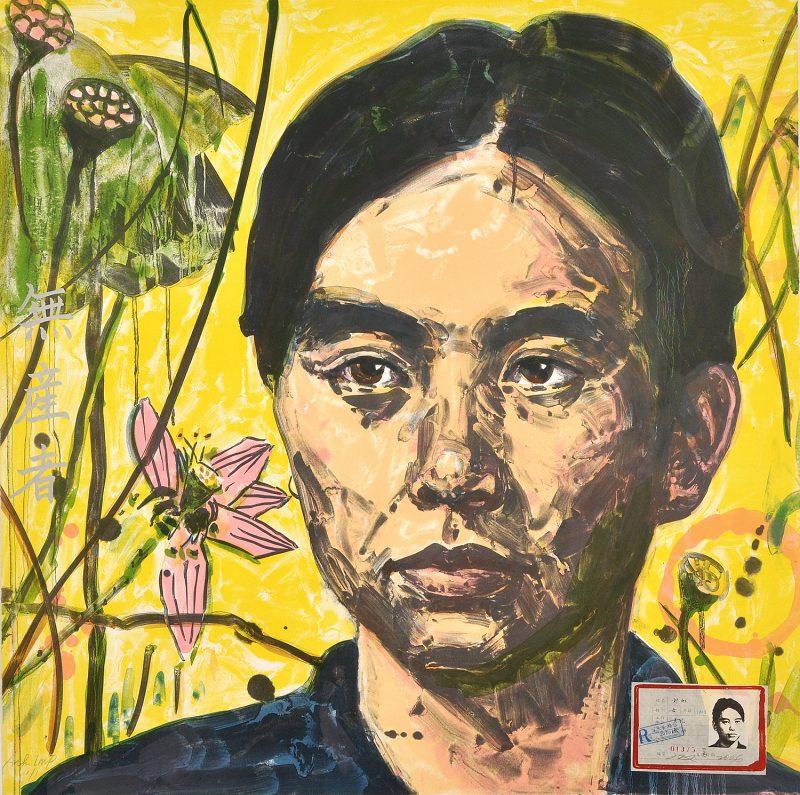 """""""Official Portraits: Proletarian"""""""