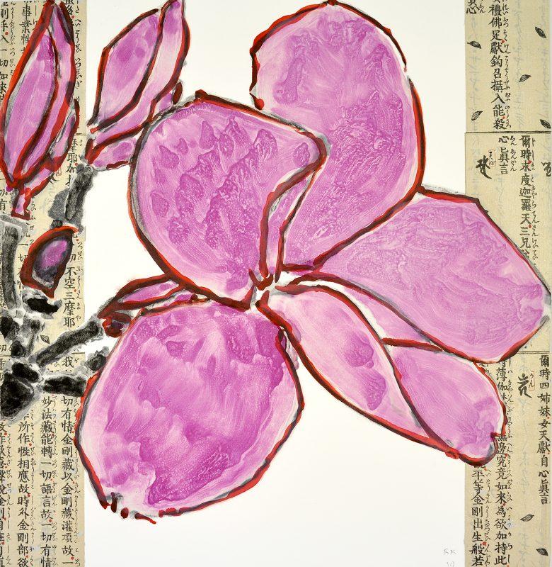 """Pink Plumeria III"""